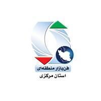 شهرک های صنعتی استان مرکزی