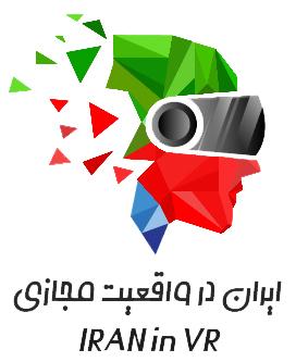 ایران در واقعیت مجازی