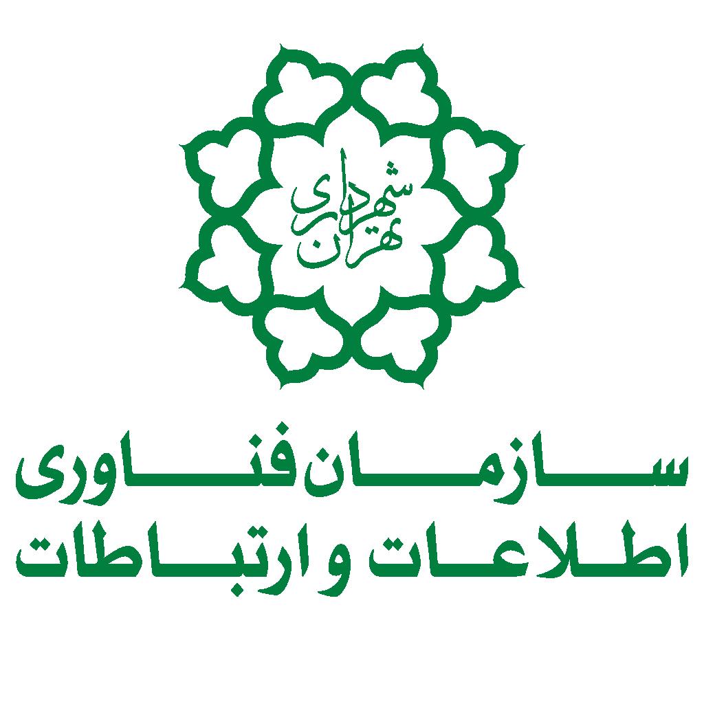 سازمان فاوا شهرداری تهران