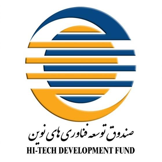 صندوق توسعه فناوری های نوین