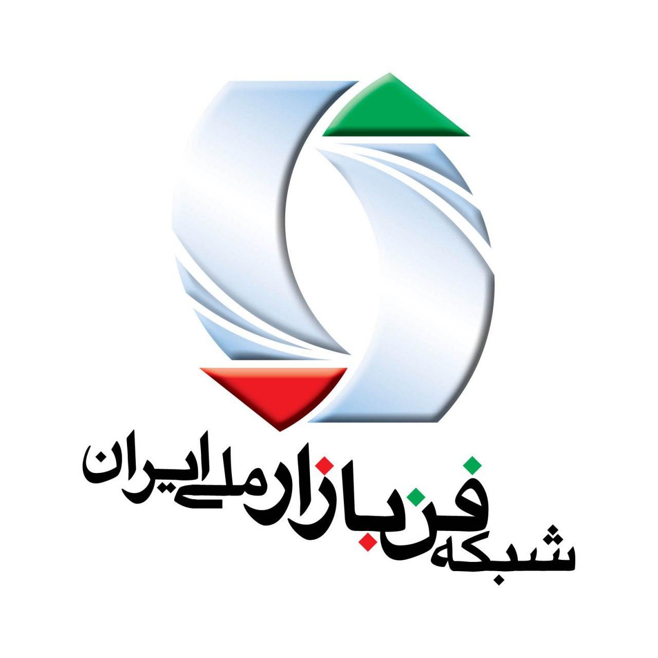 شبکه فنبازار ایران